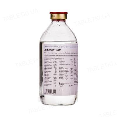 Инфезол 100 раствор д/инф. по 500 мл №10 во флак.