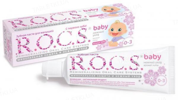 Зубна паста R.O.C.S. Baby Ніжний догляд Аромат Липи, 45 г