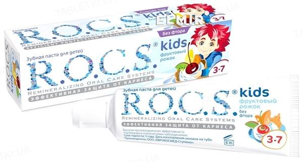 Зубна паста R.O.C.S. Kids Фруктовий ріжок, 45 г