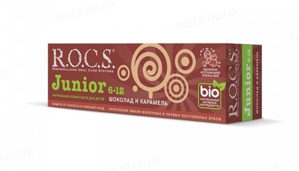 Зубная паста R.O.C.S. Junior Шоколад и Карамель, 74 г