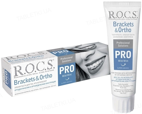 Зубная паста R.O.C.S. Pro Brackets and Ortho, 135 г