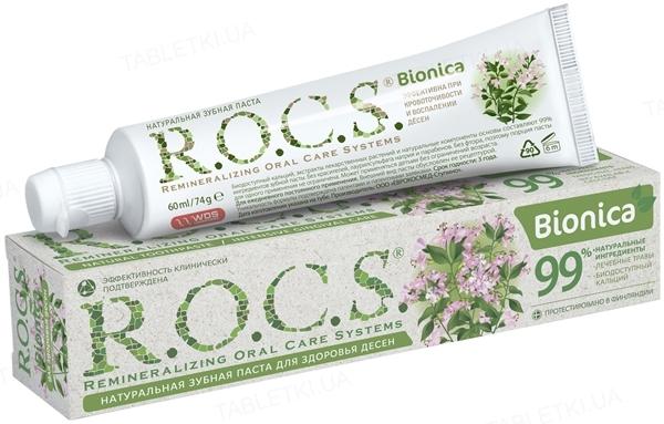 Зубная паста R.O.C.S. Bionica Лечебные травы, 74 г