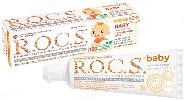 Зубная паста R.O.C.S. Baby Нежный уход с экстрактом айвы, 45 г
