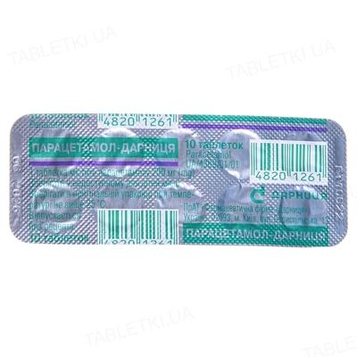 Парацетамол-Дарница таблетки по 200 мг №10