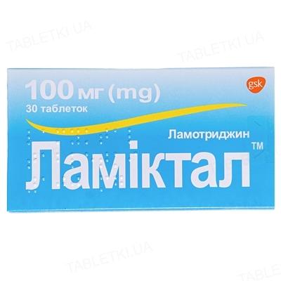 Ламіктал таблетки по 100 мг №30 (10х3)