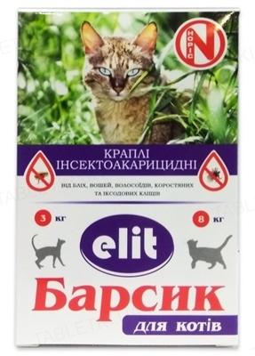 Барсик Элит капли против блох для кошек, 3 пипетки