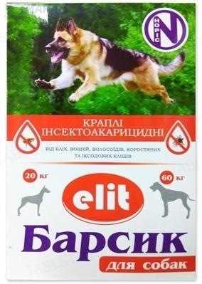 Барсик Элит капли против блох для собак, 2 пипетки