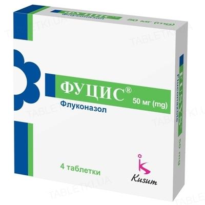 Фуцис таблетки по 50 мг №4