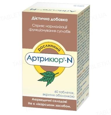 Артрикюр N таблетки, п/о №60 в бан.