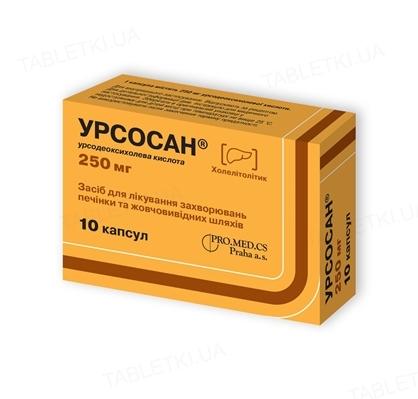 Урсосан капсули по 250 мг №10