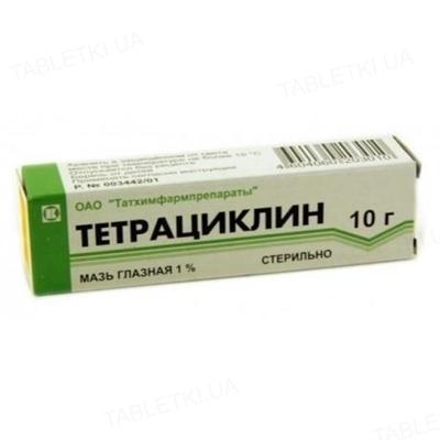 Тетрациклінова мазь оч. 1 % по 10 г у тубах
