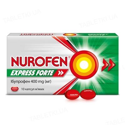 Нурофєн експрес форте капсули м'як. по 400 мг №10 у бліс.