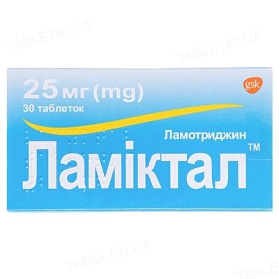 Ламіктал таблетки по 25 мг №30 (10х3)