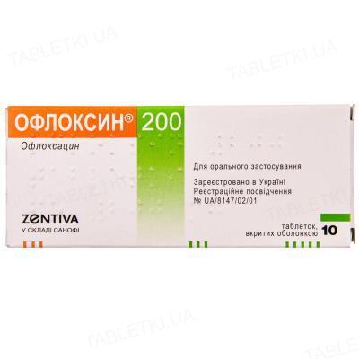Офлоксин таблетки, п/о по 200 мг №10