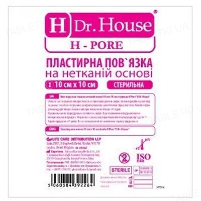 Повязка пластырная Dr. House H Pore стерильная нетканая 10 см х 10 см, 1 штука