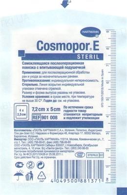Повязка пластырная Cosmopor E steril для закрытия ран 7,2 см х 5 см стерильная, 1 штука