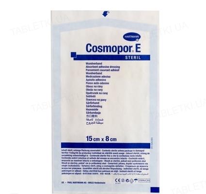 Повязка пластырная Cosmopor E steril для закрытия ран 15 см х 8 см стерильная, 1 штука