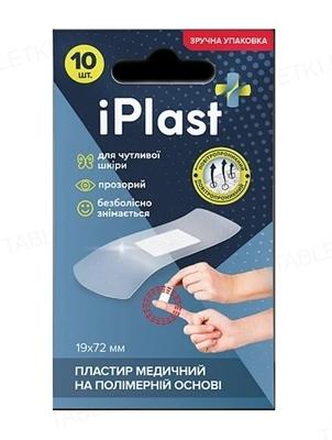Пластырь медицинский iPlast бактерицидный на полимерной основе 19 мм х 72 мм, 10 штук