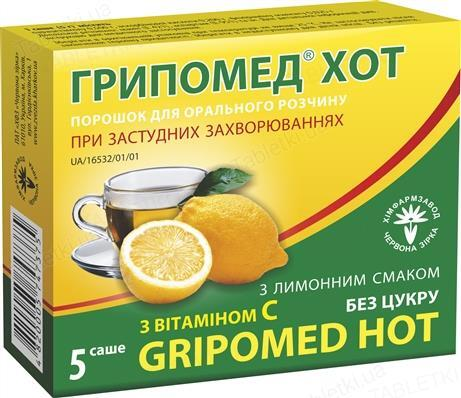 Грипомед хот порошок д/ор. р-ра со вкус. лимон. по 5 г №5 в саше