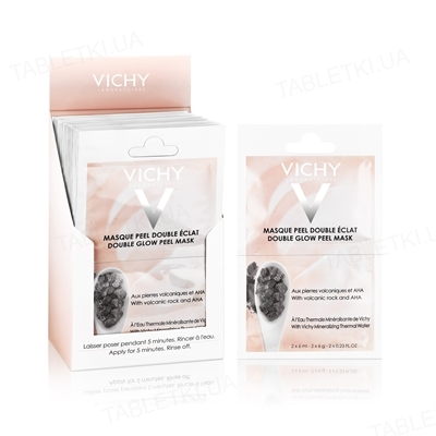 Маска-пилинг Vichy минеральная, Двойное Сияние, для кожи лица, 2 х 6 мл