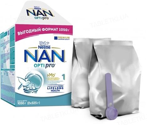 Сухая молочная смесь NAN 1 Optipro для детей с рождения, 1050 г (2 упаковки по 525 г)