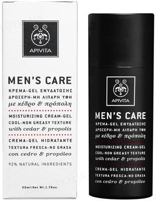 Крем-гель увлажняющий охлаждающий Аpivita Men's Care с нежирной текстурой с кедром и прополисом, 50 мл