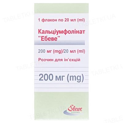 "Кальциумфолинат ""Эбеве"" раствор д/ин. 10 мг/мл (200 мг) по 20 мл №1 во флак."