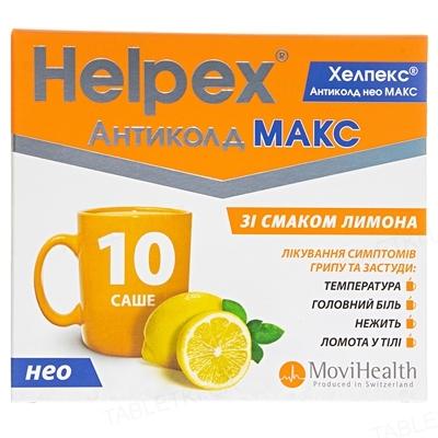 Хелпекс антиколд нео макс порошок д/ор. р-ра со вкус. лимон. по 4 г №10 в саше