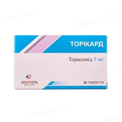 Торикард таблетки по 5 мг №30 (10х3)