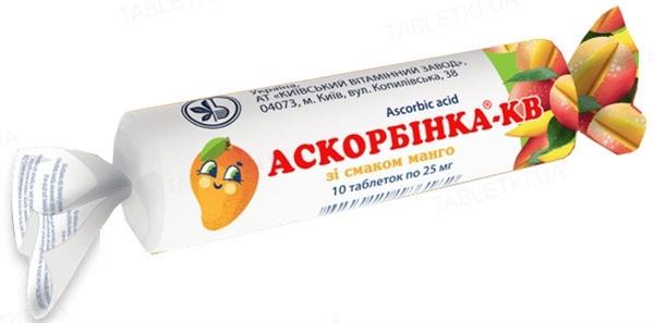 Аскорбинка-КВ таблетки со вкус. манго по 25 мг №10 в этикет.
