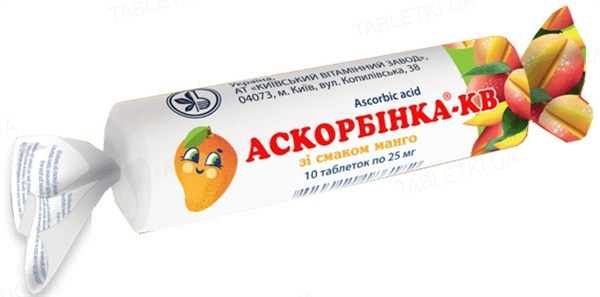 Аскорбінка-КВ таблетки зі смак. манго по 25 мг №10 в етикет.