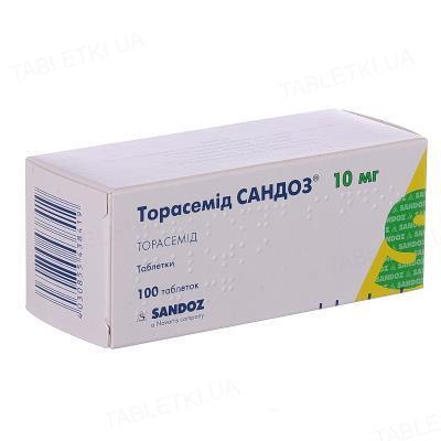 Торасемид Сандоз таблетки по 10 мг №100 (10х10)