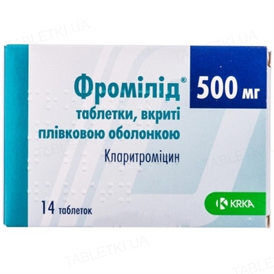 Фромилид таблетки, п/плен. обол. по 500 мг №14 (7х2)