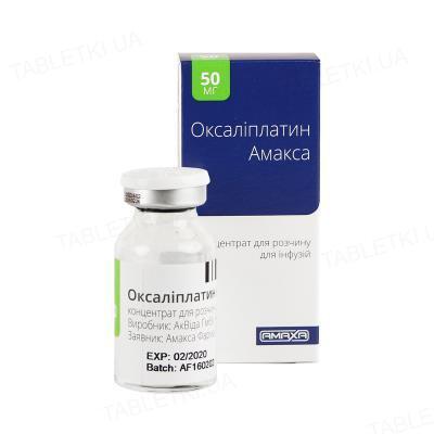 Оксалиплатин Амакса концентрат для р-ра д/инф. 5 мг/мл по 10 мл №1 во флак.