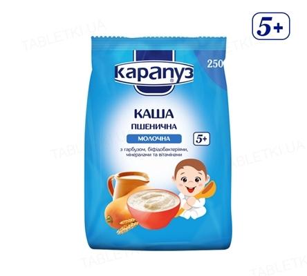 Сухая молочная каша Карапуз Пшеничная с тыквой, 250 г