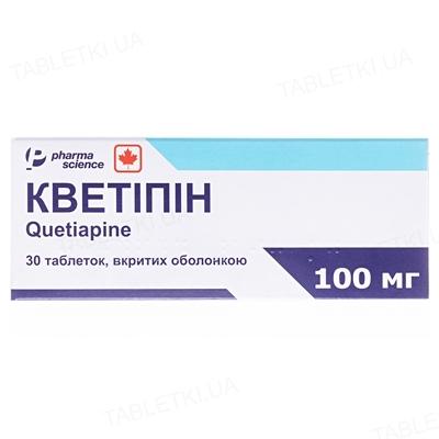 Кветипин таблетки, п/о по 100 мг №30 (10х3)