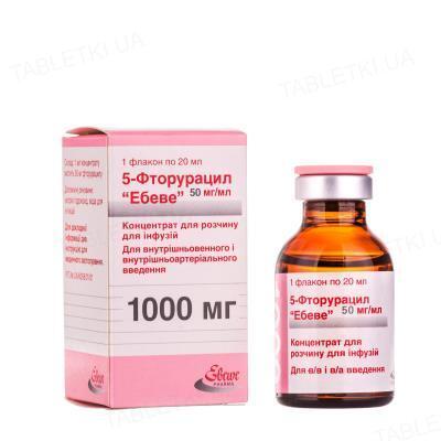 "5-фторурацил ""Эбеве"" концентрат для р-ра д/инф. 50 мг/мл по 20 мл (1000 мг) №1 во флак."