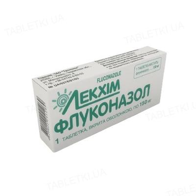 Флуконазол таблетки, п/о по 150 мг №1