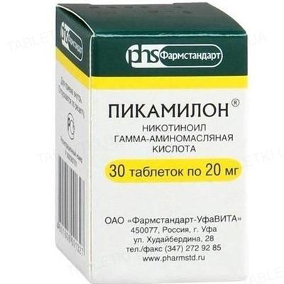 Пикамилон таблетки по 20 мг №30 в бан.