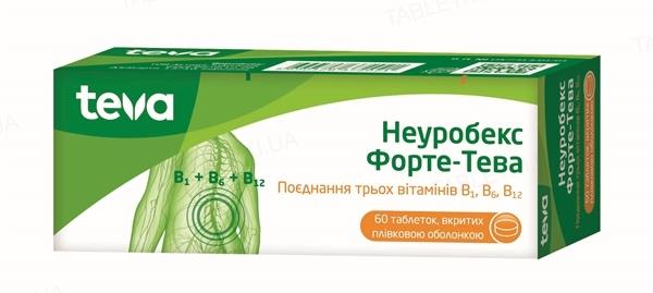 Неуробекс форте-Тева таблетки, п/плен. обол. №60 (10х6)