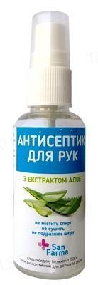 Антисептик Сан Фарма (San Farma) для рук с алоэ и 0,05% хлоргексидином, 50 мл
