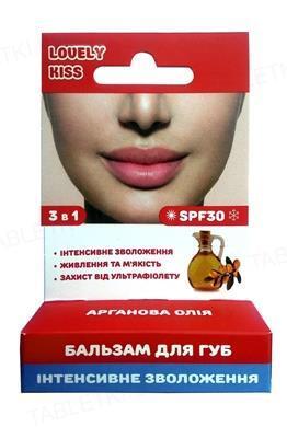 Бальзам для губ Lovely Kiss Интенсивное увлажнение SPF 30 с аргановым маслом, 5 г