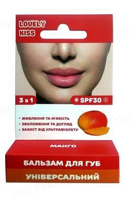 Бальзам для губ Lovely Kiss Универсальный SPF 30 с экстрактом манго, 5 г