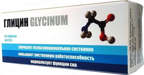 Глицин таблетки по 0,25 г №50