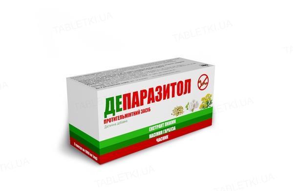 Депаразитол капсули по 100 мг №8