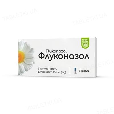 Флуконазол Baum Pharm капсули по 150 мг №1