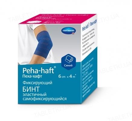 Бинт когезивный Peha-haft Color фиксирующий 6 см х 4 м, синий