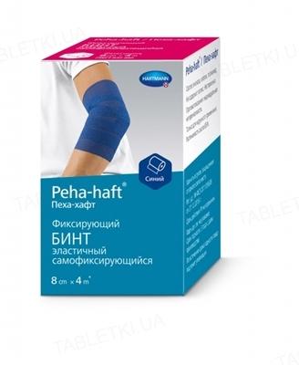 Бинт когезивный Peha-haft Color фиксирующий 8 см х 4 м, синий