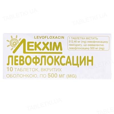 Левофлоксацин таблетки, п/о по 500 мг №10