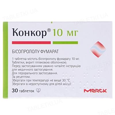 Конкор таблетки, п/плен. обол. по 10 мг №30